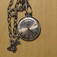 Луч карманные механические часы СССР