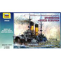 ZVE9026 Battleship Knyaz Suvorov (код 200-108256)
