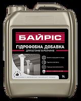 БАЙРІС гідрофобна добавка до бетону, 5л