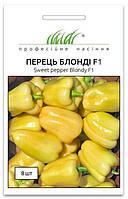 Семена Перца, Блонди F1, 8 семян Syngenta (Голландия)