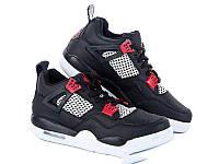 Кроссовки Cinar Nike-8