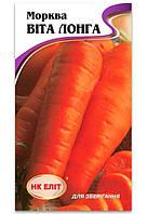 Семена Моркови, Вита Лонга , 2 г
