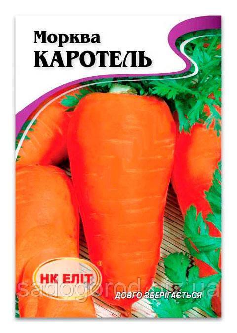 Семена Моркови, Каротель, 10 г