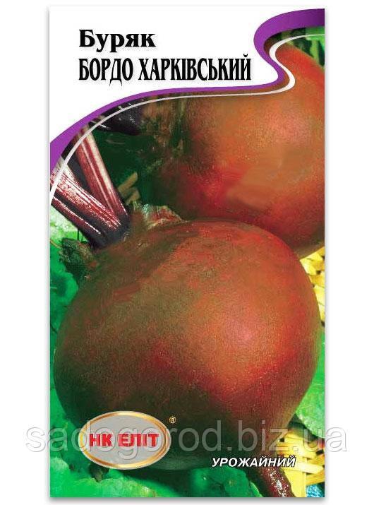 Семена Свеклы, Бордо Харьковский, 20 г
