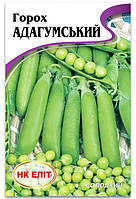 Семена Гороха, Адагумский, 20 г