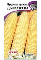 Семена Кукурузы, Деликатесная Сахарная, 20 г