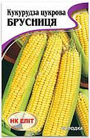 Семена Кукурузы, Брусница Сахарная, 20 г