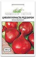 Семена Лука, Ред Барон 200 семян, Bejo Zaden (Голландия)