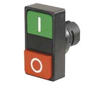 Кнопка двойная 020PDRVS