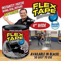 Сверхпрочная водонепроницаемая  клейкая пленка Flex Tape