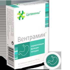 Вентрамин (оригінал) біорегулятор шлунка Цитамины
