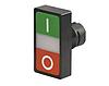 020PDRVGBS Головка кнопки двойная