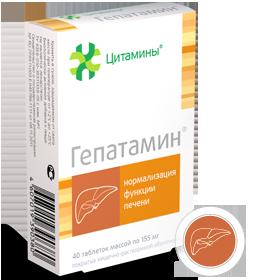 Гепатамин (оригинал) биорегулятор печени Цитамины