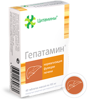 Гепатамин биорегулятор печени Цитамины