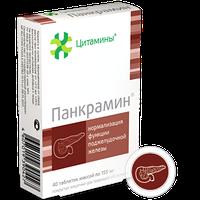 Панкрамин биорегулятор поджелудочной железы Цитамины