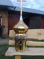 Малый купол с крестом для часовни d/40cm