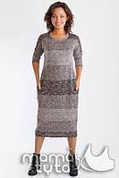 MamaTyta Платье для беременных и кормящих МамаTyta Эстрелла арт. А142.5