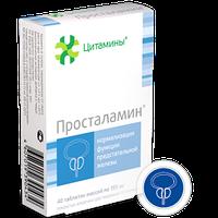 Просталамин (оригинал) биорегулятор предстательной железы Цитамины