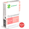 Бад Овариамин биорегулятор яичников Цитамины