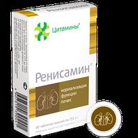 Ренисамин (оригинал) биорегулятор почек Цитамины