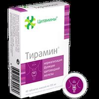 Тирамин (оригинал) биорегулятор щитовидной железы Цитамины