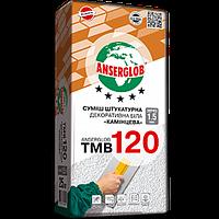 Anserglob TMB-120 цементная штукатурка