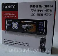 Магнитола MP4 Sony 3016a 3 дюйма экран
