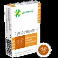 Супренамин биорегулятор надпочечников Цитамины