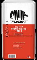 Клей фасадный для теплоизоляции Capatect Klebemasse 190S Caparol