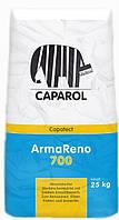Caparol Capatect Armareno 700