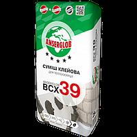 ANSERGLOB Anserglob BCХ 39