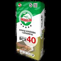 ANSERGLOB Anserglob BCХ 40