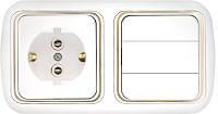 Выключатель трехклавишный + розетка с заземляющим контактом скрытой установки