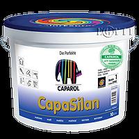 Capasilan ELF Caparol самая белая краска