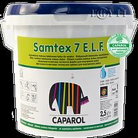 Samtex 7 Caparol латексная интерьерная краска