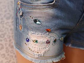 Короткие женские шорты, фото 2