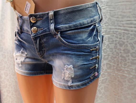 Женские шорты с порватостями, фото 2