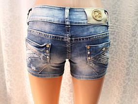 Женские шорты с порватостями, фото 3