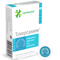 Тимусамин (оригинал) биорегулятор тимуса (иммунная система) Цитамины