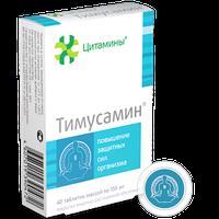 Тимусамин биорегулятор тимуса (иммунная система) Цитамины