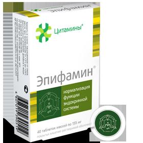 Эпифамин (оригинал) Биорегулятор эпифиза (гормональная и иммунная система) Цитамины