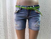 Женские шорты средней длинны