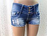 Темні жіночі шорти з порватостями і стразами, фото 2