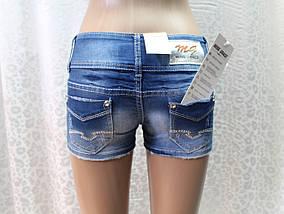 Темные женские шорты с порватостями и стразами, фото 3