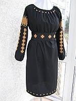 Черное платье вышитое с поясом