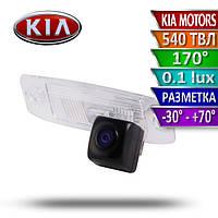 Gazer CC100-3F0 камера заднего вида для KIA Sportage, Sorento, Carens