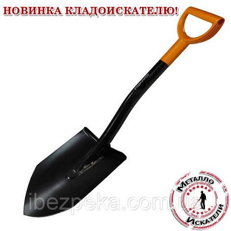 Cаперка Fiskars Solid 131417