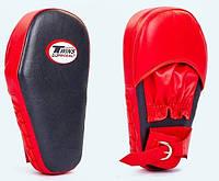 Лапы для тайского бокса  удлиненные TWINS TW-5469 черно-красные