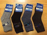 Носки детские, носочки Махровые 33-36 Подросток  для мальчиков