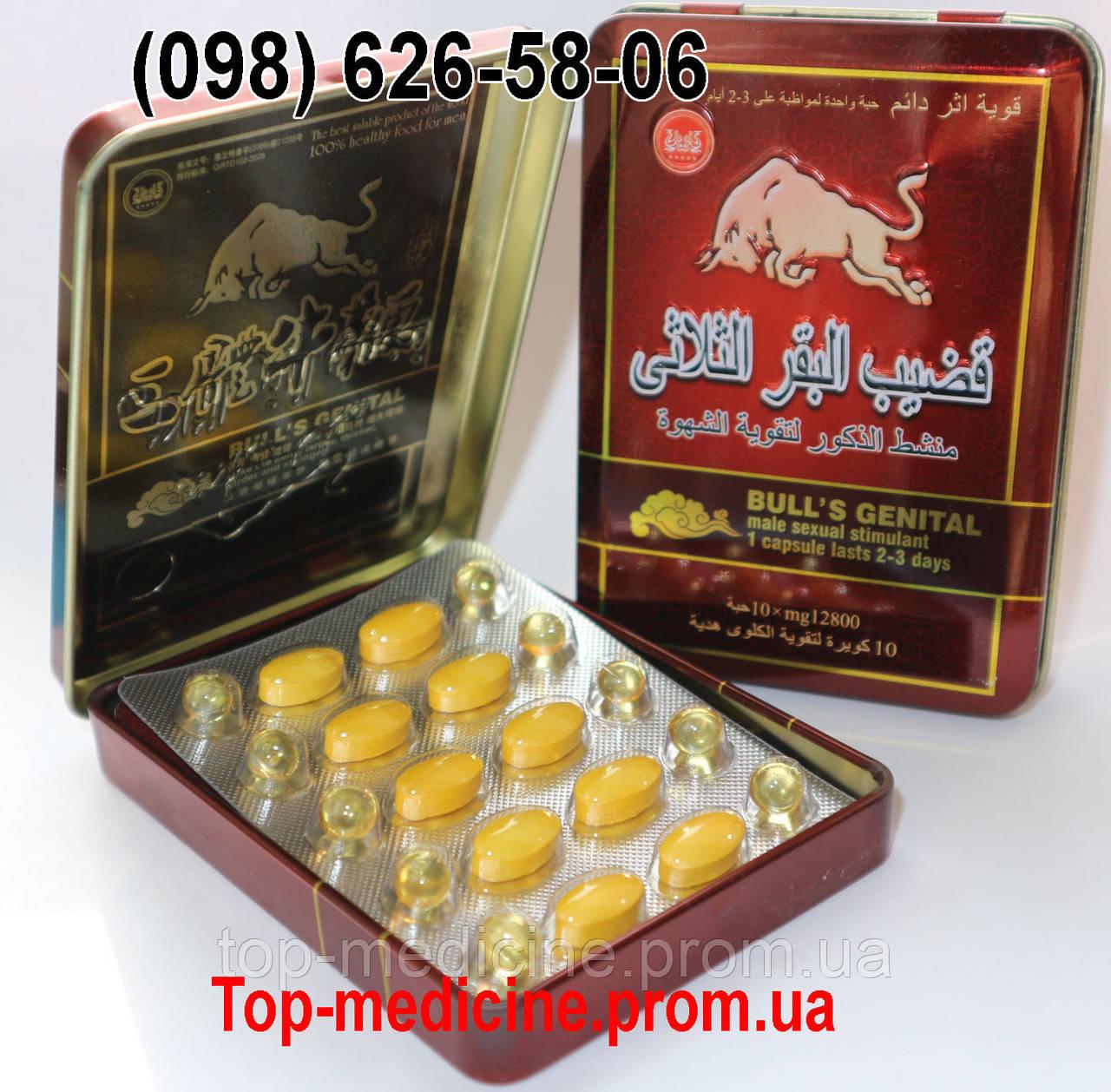 Bulls Genital - препарат для мощной эрекциию 12800 мг .